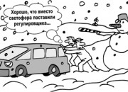 Кар№2_5_12_14