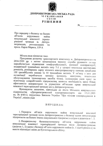 К.М.119А_Page_1