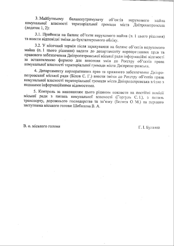 К.М.119А_Page_2