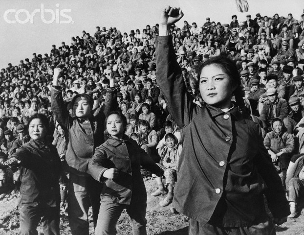 Performance During Cultural Revolution