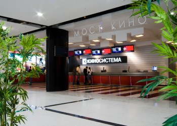 most-kino-dnepropetrovsk-02