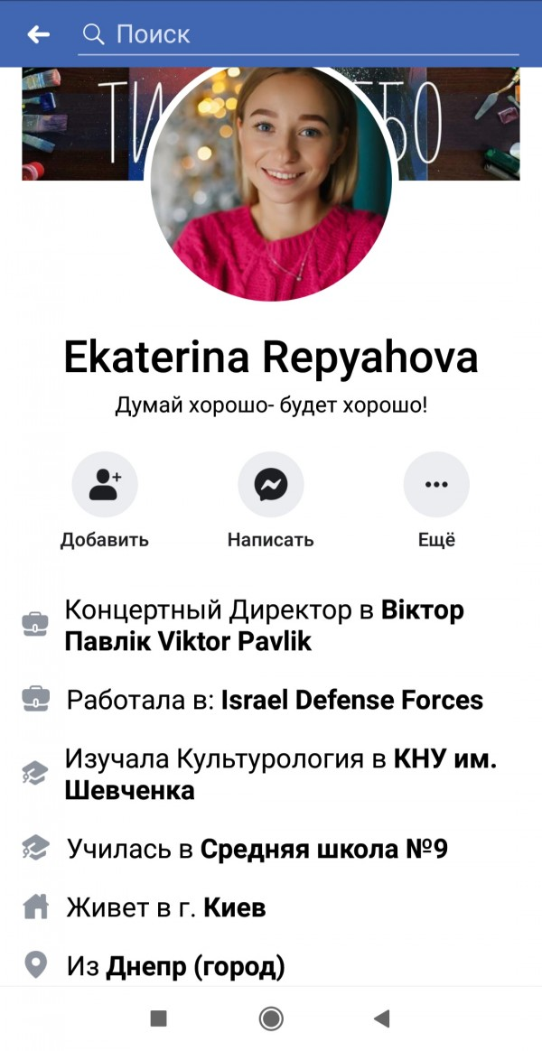 Screenshot_2019-06-25-17-23-23-542_com.facebook.katana