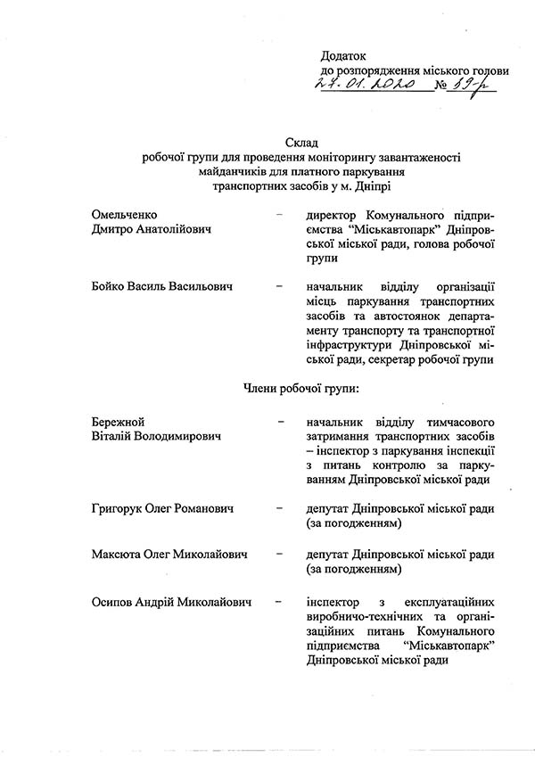 39-р_Page_2