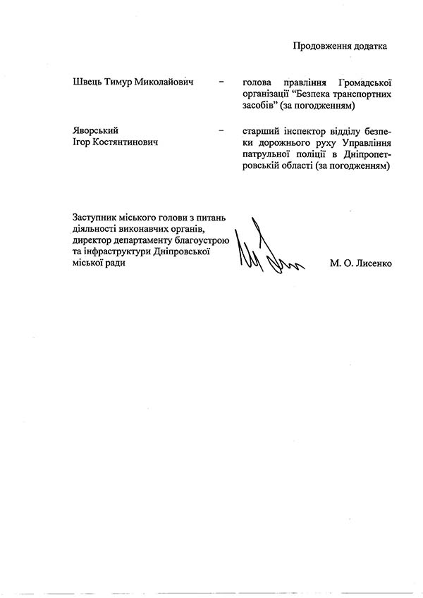 39-р_Page_3