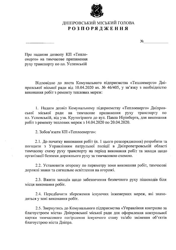 52_Page_1