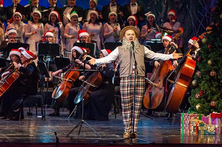 Оперный приглашает в яркое музыкальное путешествие по семи континентам