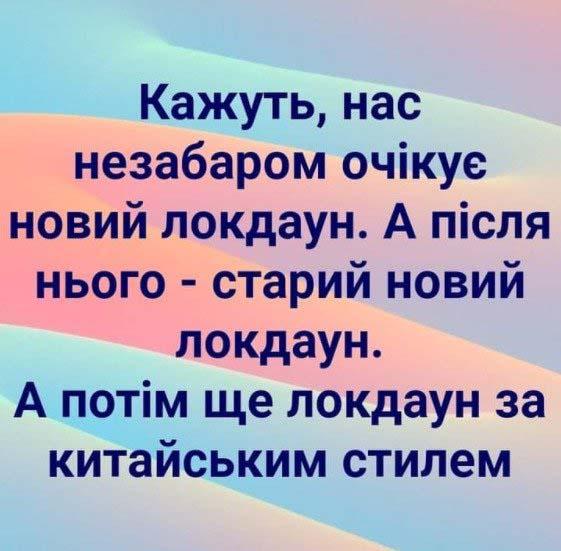 1610220836_8
