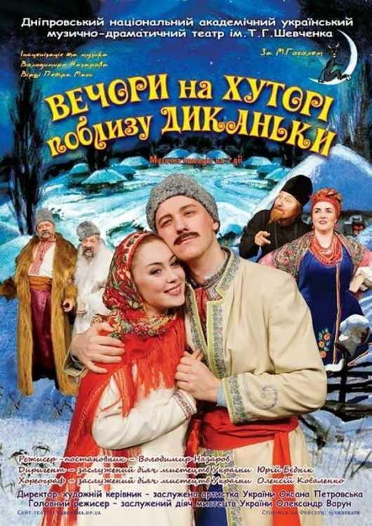 АФИША_ДИКАН_КА