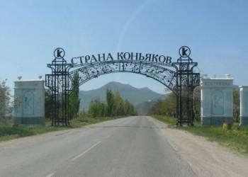 koktebel_zavod