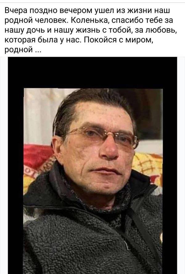 макар1