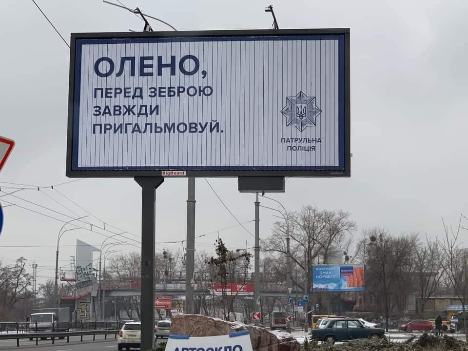 патра_3