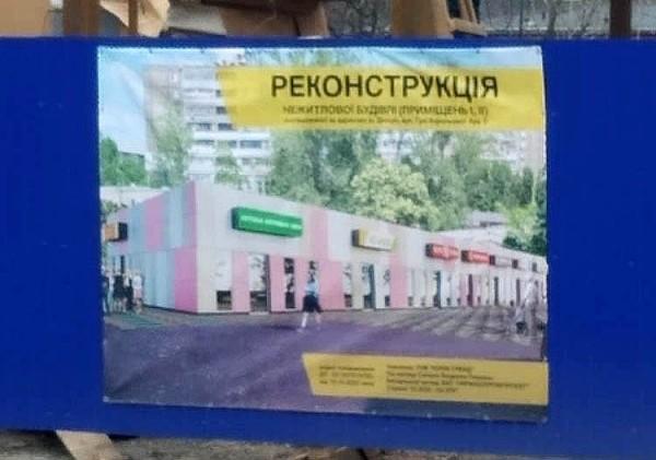 плакат_сквер