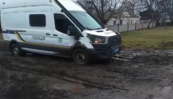 полиция_застряла
