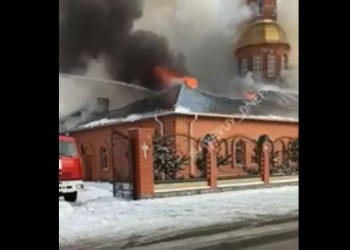 пожар церковь