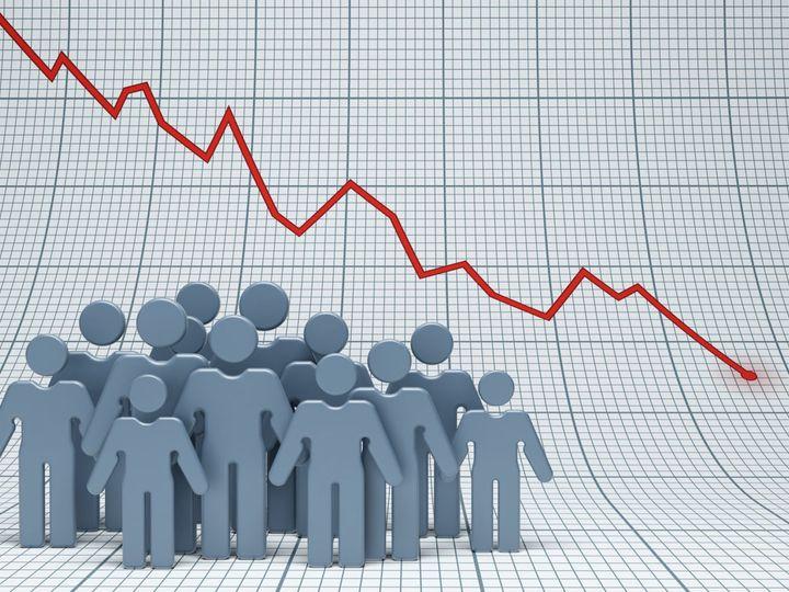 сокращение населения