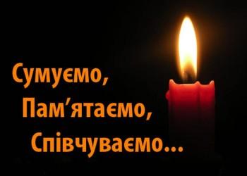 свеч1