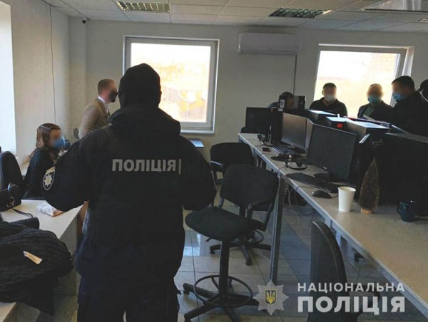 cyberpolice24.02.214