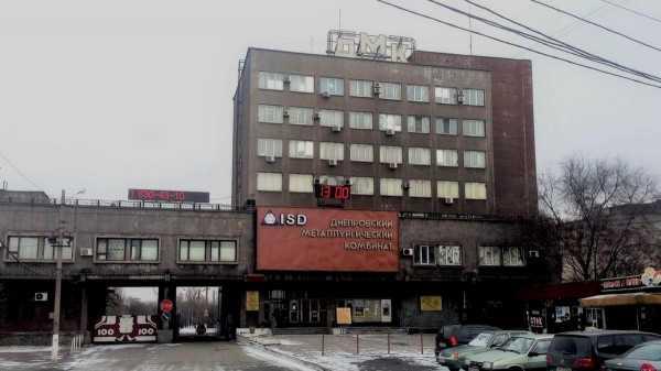 dmk-zavod (1)
