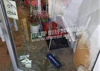 dnepr-14-fevralya-muzcina-razbil-vitrinu-cvetocnogo-medium