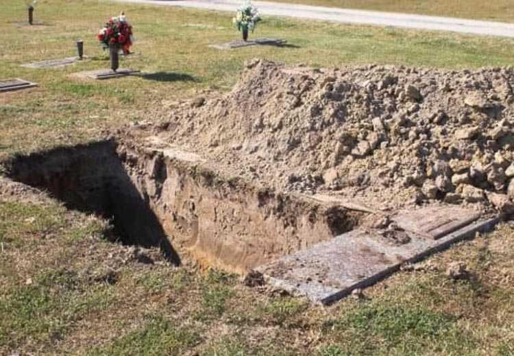 могил