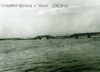 мост_6
