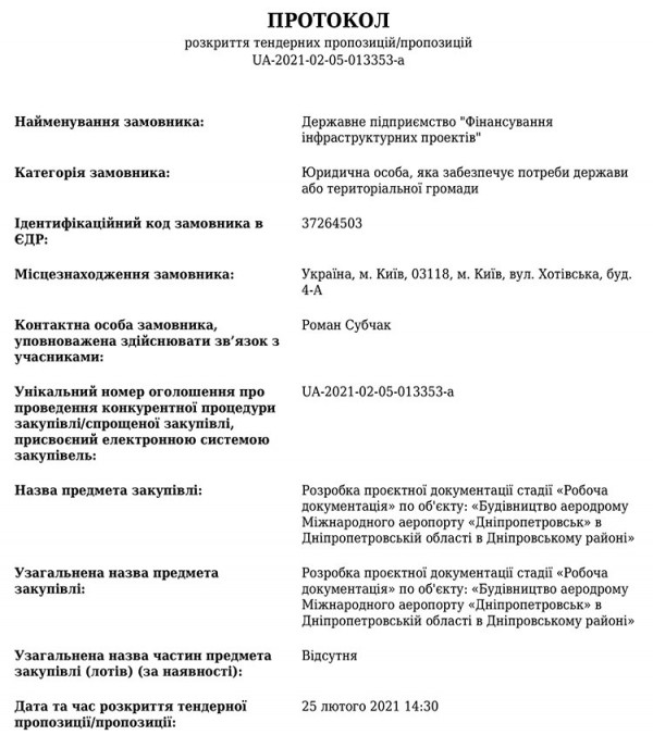 UA-2021-02-05-013353-a