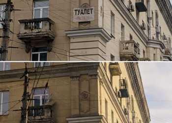 туалет_2
