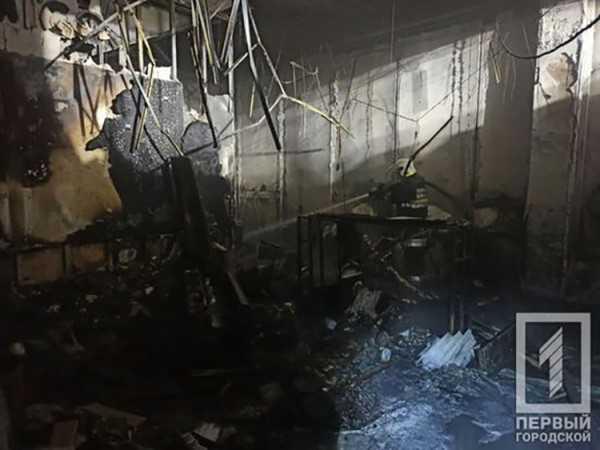 1616741556-пожар