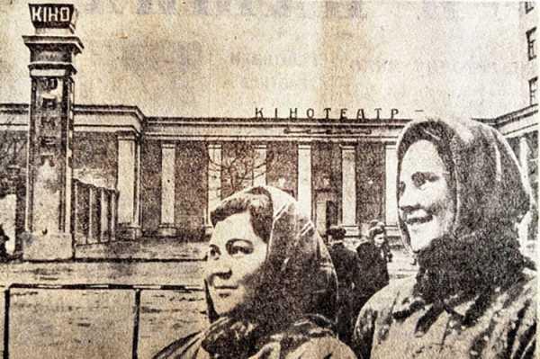 История Днепра: легендарные кинотеатры города (Фото). Афиша Днепра
