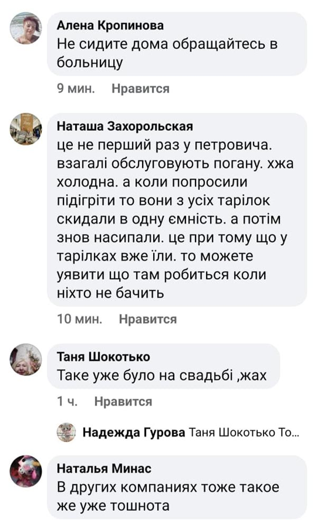 СКРИН_1