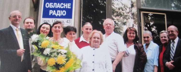 У областного радио юбилей