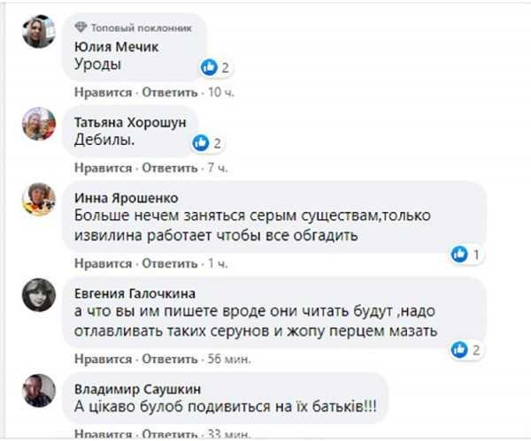 говно_3