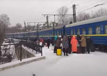 поезд  трускавец