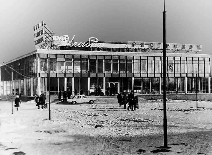Горожанам показали знаменитую днепропетровскую «Улыбку» (Фото). Афиша Днепра