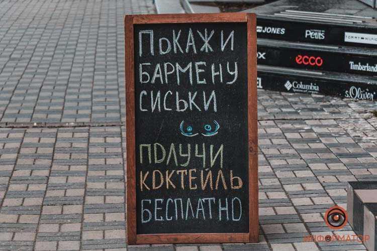 ГЛАВНieОЕ