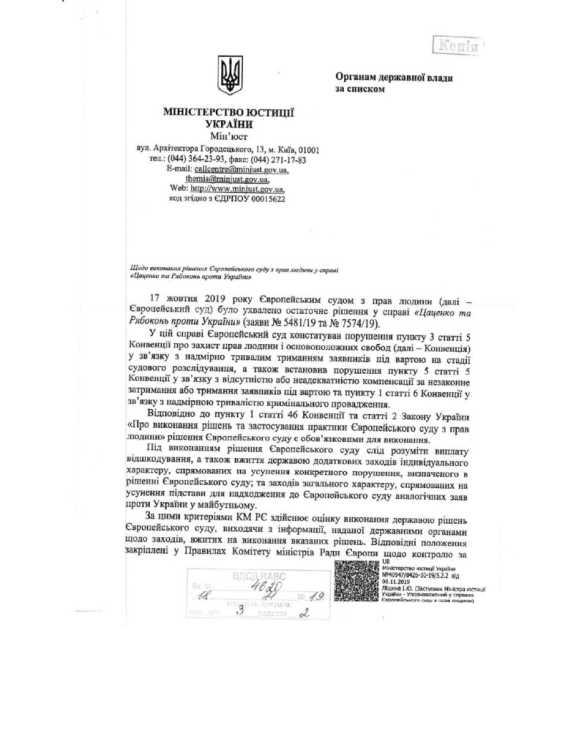 tsatsenko_ta_riabokon_page-0001-791x1024