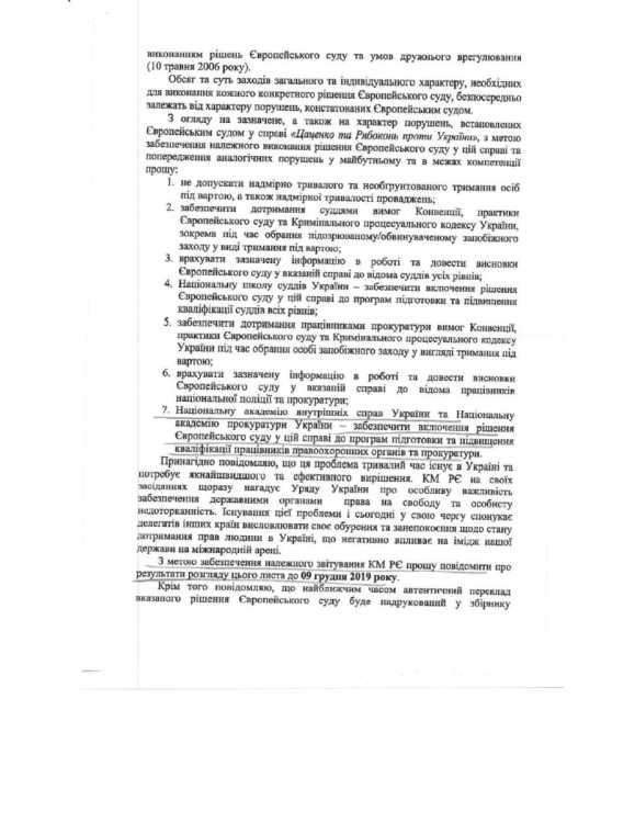 tsatsenko_ta_riabokon_page-0002-791x1024