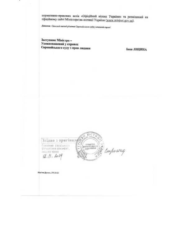 tsatsenko_ta_riabokon_page-0003-791x1024
