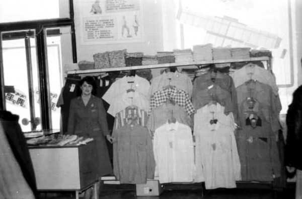 1982_год_.Магазин_одежды