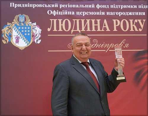 Николай_Поляков_-_человек_года