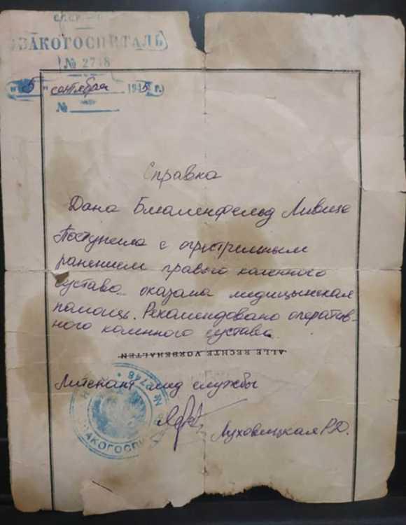 Такой уникальный документ сохранился в семье Блюменфельд с 1945 года