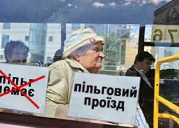л_готны