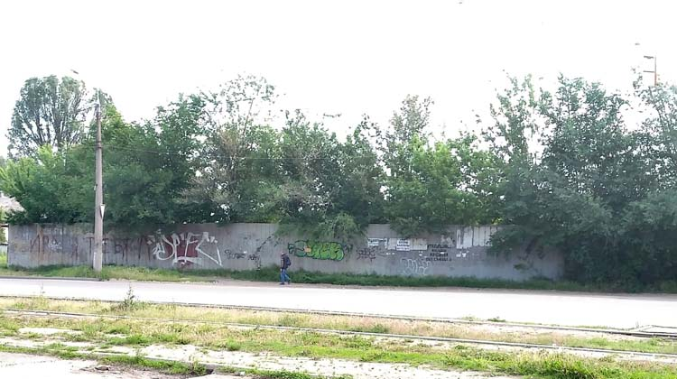Слишком депрессивный: в Днепре предлагают раскрасить забор тюрьмы (Фото). Афиша Днепра