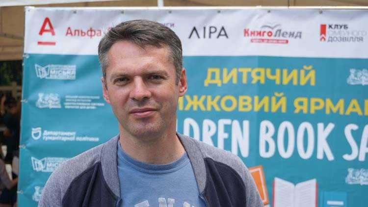 Євген Хорошилов