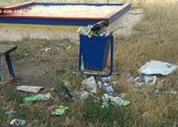 мусор 2