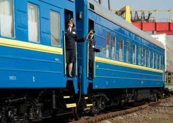 поезд Одесса