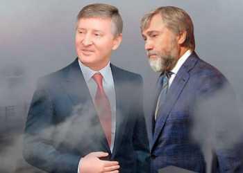 Ахметов и Новинский
