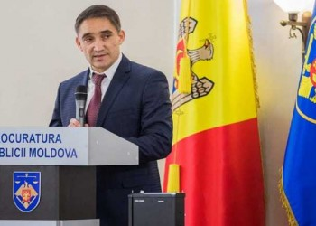генпрокурор Молдовы