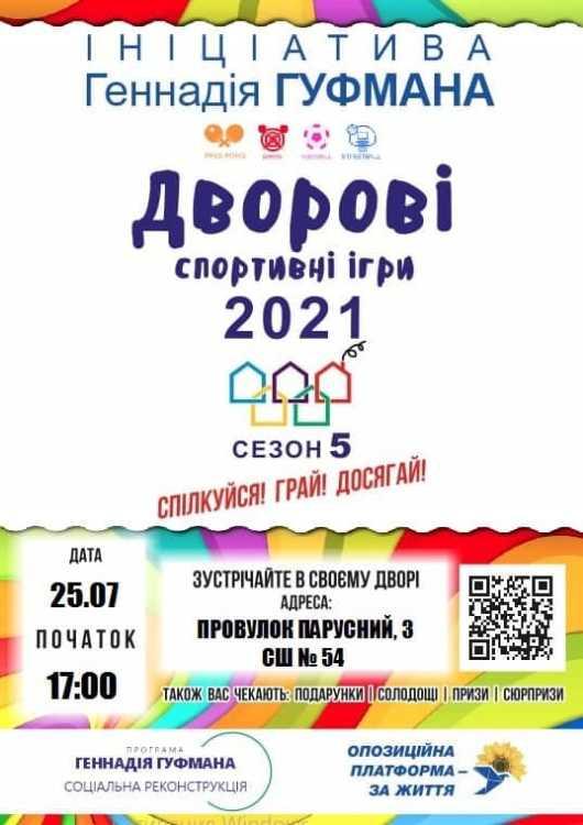 photo_2021-07-21_00-12-23