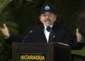 выборы никарагуа